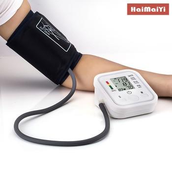 Upper Arm Blood Pressure Monitor Automatic Digital Heart Beat Rate Pulse Meter Tonometer Sphygmomanometers pulsometer