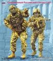 Modelos a escala 1/35 Moderno de las fuerzas especiales Rusas. DOS FIGURAS Listo WWII Resina Modelo Envío Gratis