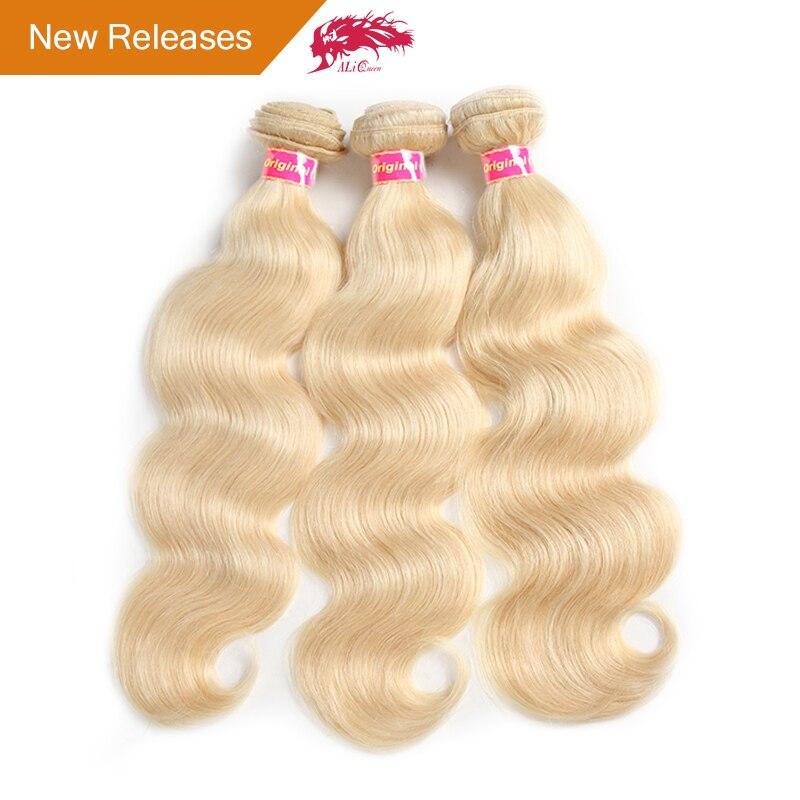Али queen hair средства ухода за кожей волна натуральные волосы расширение #613/#4/#27/#30/#33/# 99J пучки волос шт. 3 шт. бразильский волосы remy 16 дюймов до 26 ...