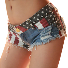 Flag Print Low Waist Denim Short For Women