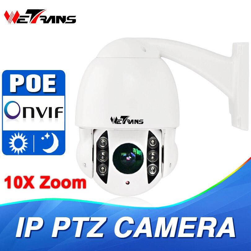 WETRANS PTZ IP Камера POE 10x Оптический зум Onvif 4 дюймов мини Скорость купола 50 м ИК Ночное видение 1080P Full HD наружная IP PTZ Камера