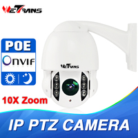 WETRANS PTZ IP Camera POE 10x Optical Zoom Onvif 4 Inch Mini Speed Dome 50m IR