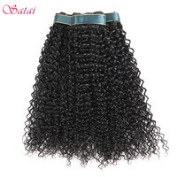 Satai Brazilian Curly 8 28 Inch Curly Hair Bundles Natural Color Remy Hair 100 Curly Weave