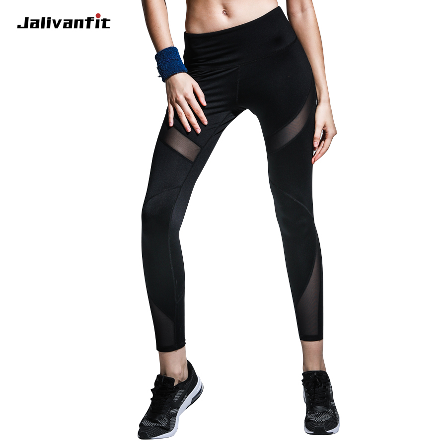 2018 Sexy Net Patchwork Sport Leggings Women High Waist Fitness Running Yoga Pants Push Up Tights Elastic Gym Clothes Black women yoga pants sets fitness yoga leggings elastic tights sport running gym bra breathable pants t shirt 3pcs setleri clothes