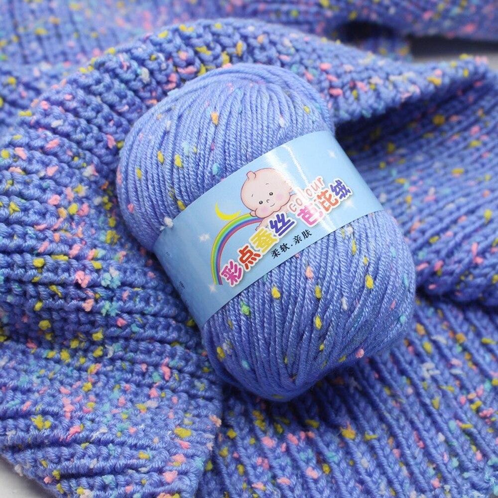 50g Children/'s Clothing Baby Milk Fiber Hook Silk Wool Yarn Knitting Crochet