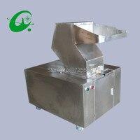 20 60kg/h Carbon steel High Output Automatic bone broken machine bone crusher crushing machine meat bone grinder maker