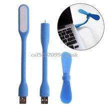 Flexible USB Fan USB LED Light Lamp For MacBook Laptop Notebook PC Power Bank H029