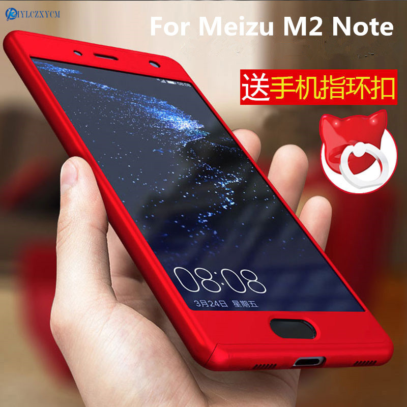 KIYLCZXYCM 360 Case For Meizu M2 Note Case 5.5Hard Shockproof Full Coverage Degree Protective Glass film For Meilan Note 2 Case