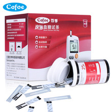Cofoe Yili 50/100 stk Glukose Test Strips og Blood Collecting Needles Lancets Bare for Cofoe Yili Blood Glucose Meter Monitor