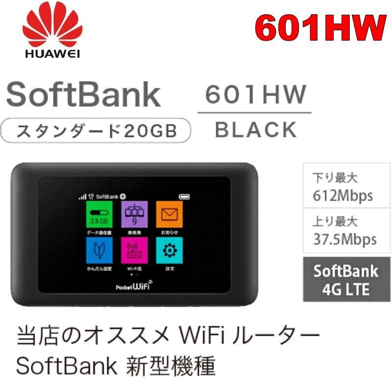 Unlocked Huawei 601hw 4G LTE  Mobile  Wifi Hotspot Wireless Router