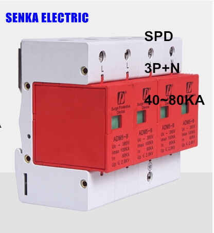 SPD 40-80KA 3P+N surge arrester protection device electric house surge protector B ~385V AC spd surge thunder lightning protection device arrester 2p 40 80ka din rail mount