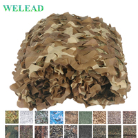 WELEAD 18 Colors 8x8 Reinforced Camouflage Net 8M Military Desert Outdoor Awning Garden Gazebo Shade Mesh Canopy Cover Party 8*8
