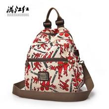 Manjianghong известный бренд рюкзак женщин рюкзаки твердые модные девушки школьные сумки для девочек печати холст женщины рюкзак