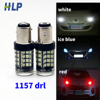 2pcs 1157 Led Daytime Running Light For Kia Rio P215w 76 Smd Led Car Drl