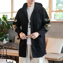 Mens Dragon Embroidered Jacket Winter Hooded Long Trench Kung Fu Tai Chi Costume Male Traditional Chinese Clothing CN-108(China)