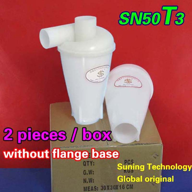 Cyclone SN50T3 (Third generation turbocharged cyclone----without flange base) 2 pieces цена