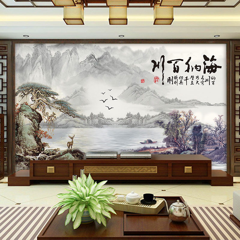 Group Of Chinese Wallpaper Murals