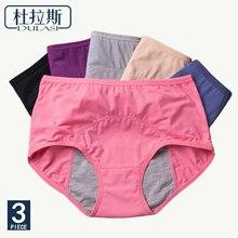 3pc Period Panties Women Leak Proof Breathable Menstrual Girl  Underwear Sexy Cotton Mid Waist Warm Health Briefs DULASI