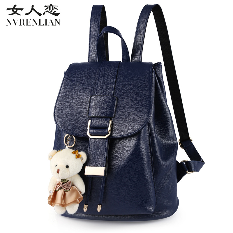 цены  2017 New Brand Women PU Leather Backpack School Shoulder Bag Female Travel Books Casual Rucksack Bags Ladies Backpacks