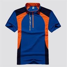 Knappe Jeugd Blauw Groen patchwork shirt Mannen casual sport T shirts Elastische slanke sneldrogende Tops Mandarijn kraag rits Tees