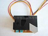 Guaranteed 100% DSM501A  Dust sensor  PWM OUTPUT guaranteed 100