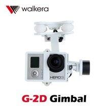 Walkera G-2D Cardán Sin Escobillas De Plástico Blanco para GoPro Hero 3 Cámara iLook de Walkera QR X350 Pro FPV Quadcopter F10151