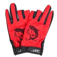 1 пара 3 перчатки для рыбалки без пальцев дышащие быстросохнущие противоскользящие перчатки для рыбалки Спорт на открытом воздухе Велоспорт Кемпинг бег