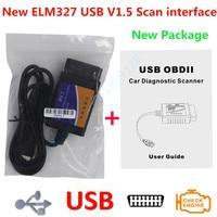 ¡Oferta! elm327 usb interfaz OBD2 conector elm 327 bluetooth OBD 2 elm327 v1.5 bluetooth Auto escáner automotriz elm 327 para coche elm327 v1.5 elm327 usb auto scanner -