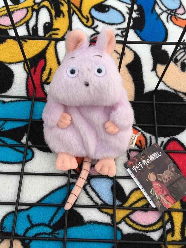 Studio Ghibli Spirited Away Bounezumi Mouse Funwari Plush Toy Coin Purse Studio Ghibli Toy Plushghibli Studio Aliexpress
