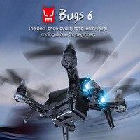 MJX B6 ошибок высокого Скорость Racing Drone RC Quadcopter 300 м Расстояние Летающие 3D стекло FPV Экран