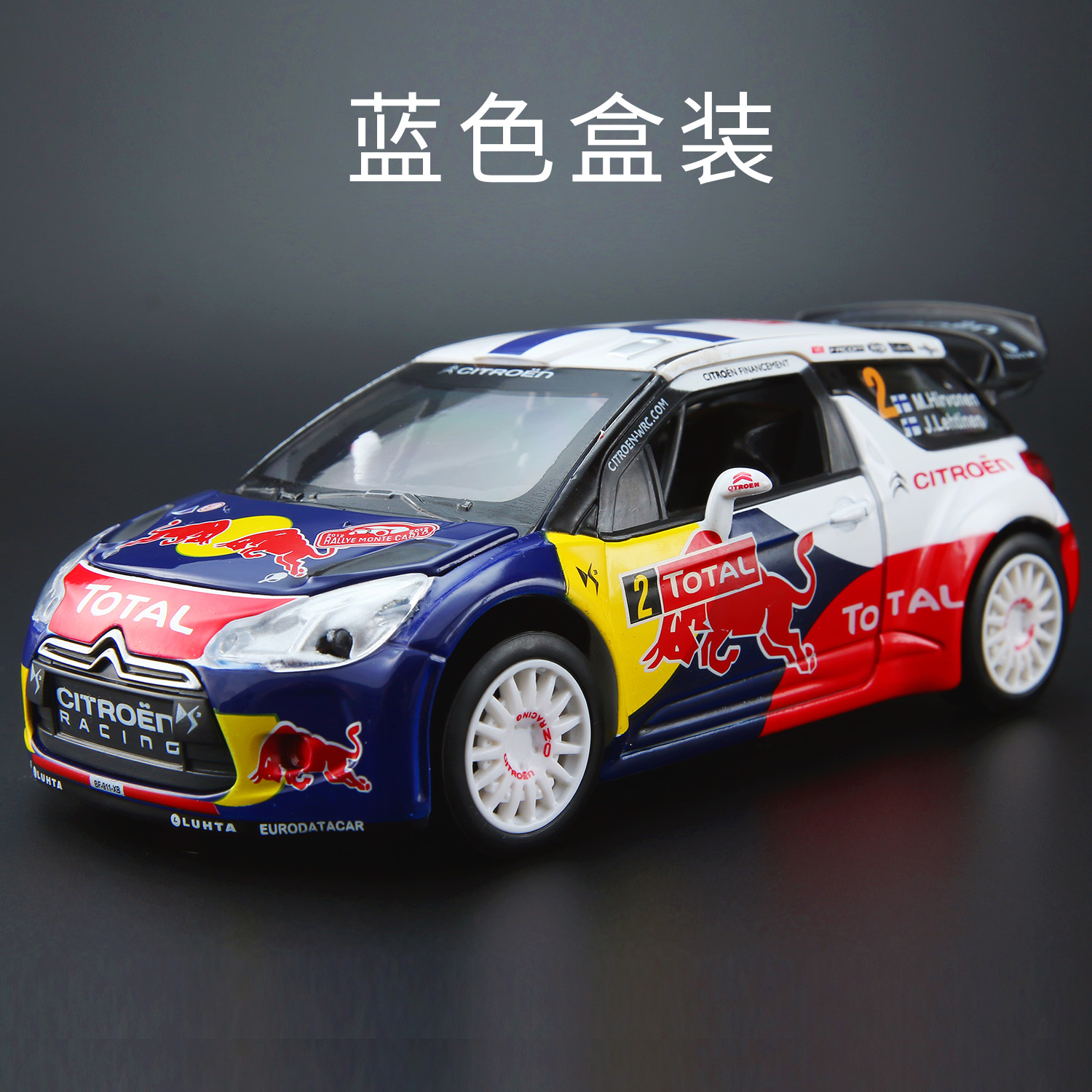 DS3 Rally Car Alloy Model Cars Acousto optic Static Model Toy for ...