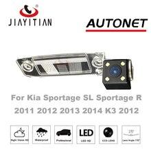 Câmera de Visão Traseira Para Kia Sportage SL JIAYITIA Sportage R K3 2012 2017 4 LEDS de Visão Noturna Estacionamento Assistência da placa de licença câmera