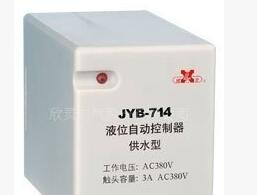 Free Shipping 1pcs/lot   Water level controller JYB-714 free shipping 1pcs lot fuse core ngtc1 125a