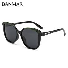 BANMAR 2017 gafas de Sol Polarizadas Las Mujeres Diseñador de la Marca de Conducción Gafas de Sol UV400 Gafas de Sol Shades Mujer oculos Gafas BM0802
