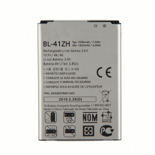 Fesoul High Capacity BL-41ZH Phone Li-ion Replacement Battery For LG L50 D213N EAC62378401