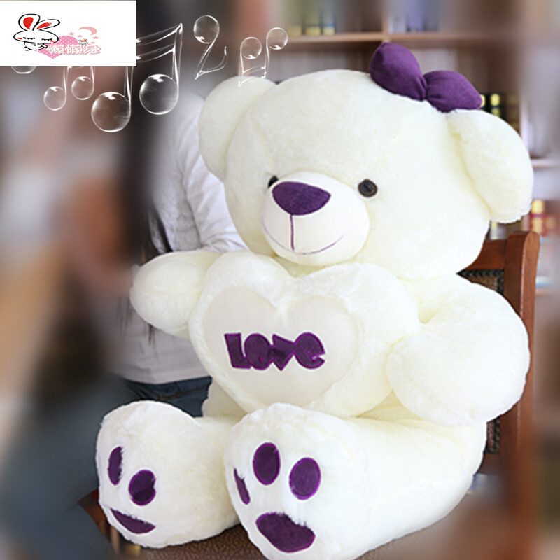 lovely white bear with love heart plush toy large 100cm bear soft throw pillow, Christmas birthday gift F002 large 110cm lovely prone brown bear plush toy down cotton soft bear doll throw pillow birthday gift s0397