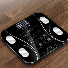 Body Fat Weighing Electronic Weight Scale Human Battery Heal