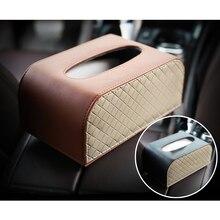 Zatooto кожа tissue box car holder многоцелевой Полотенца салфетки ткани держатель для автомобиля Офис бытовой Бумага Полотенца коробка