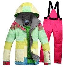 Wintwe skiing waterproof jacket Gsou snow ski suit set Women's snowboard jacket and pants ski suit women skiing clothing set