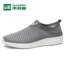MULINSEN Men & Women Lover Breathe Shoes Sport summer london flywire training comfort barefoot athletic Running Sneaker 270015
