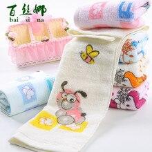 Квадратное детское полотенце из чистого хлопка, детское полотенце для лица, мягкий носовой платок, банное полотенце для новорожденных, 25*50 см