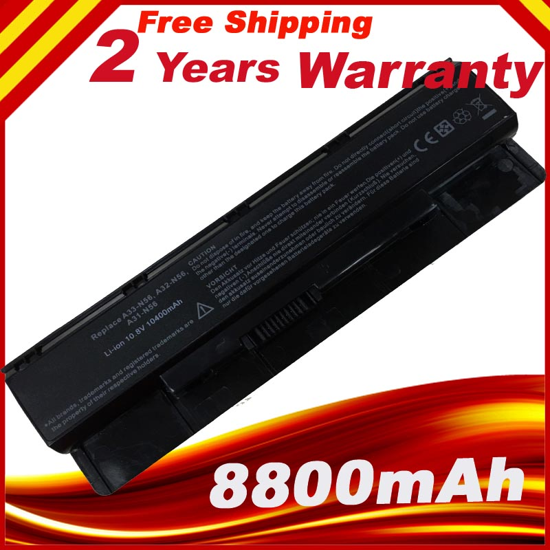 12cells 8800mAh Laptop Battery For ASUS A31-N56 A32-N56 A33-N56 N46 N76 N56 F55 N46V N56V B53V B53A F45A F45U N76V R500N
