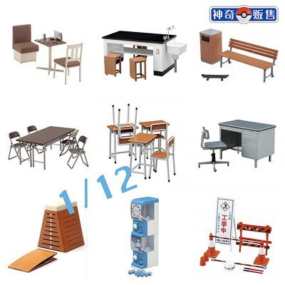 1/12 Furniture Restaurant Desk Claw Machine Action Figure Property Assembly Doll Scene Accessory
