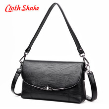 2017 Ladies Crown Hasp Design Women PU Leather Crossbody Messenger Bag Small Sling Shoulder Bags Fold Closure Handbag Purses