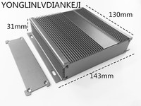 2pcs Controller board DIY enclosure 143*31-130mm aluminum box aluminum extrusion enclosure Signal amplifier housing