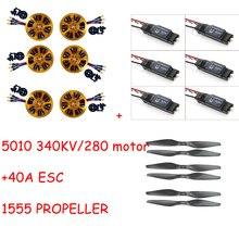 6 pces motor sem escova 5010 340kv/280kv e 40a esc 1555 hélice agricultura zangão acessórios