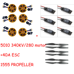 6PCS Brushless Motor 5010 340KV/280KV and 40A ESC 1555 Propeller Agriculture Drone Accessories
