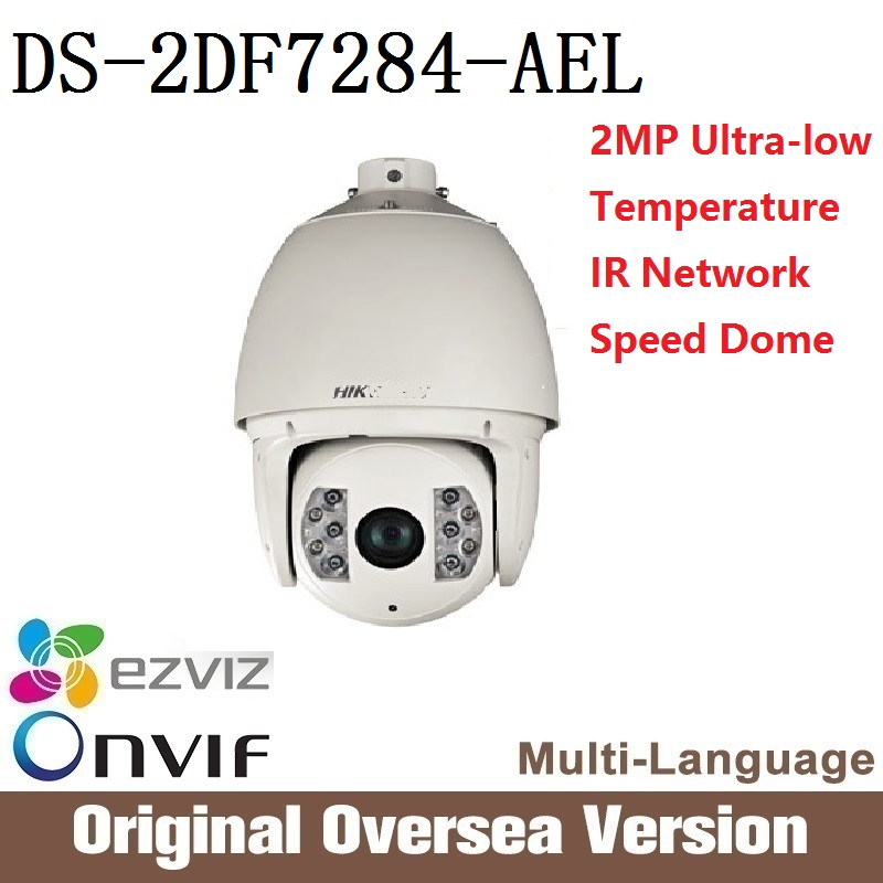 HIK  English version DS-2DF7284-AEL 2MP PTZ camera Ultra-low Temperature Speed Dome camera POE 20X Optical zoom smart IR ds 2df7274 ael hik ptz camera 1 3mp network ir ptz dome camera speed dome camera outdoor high poe ip66 h 264 mjpeg mpe