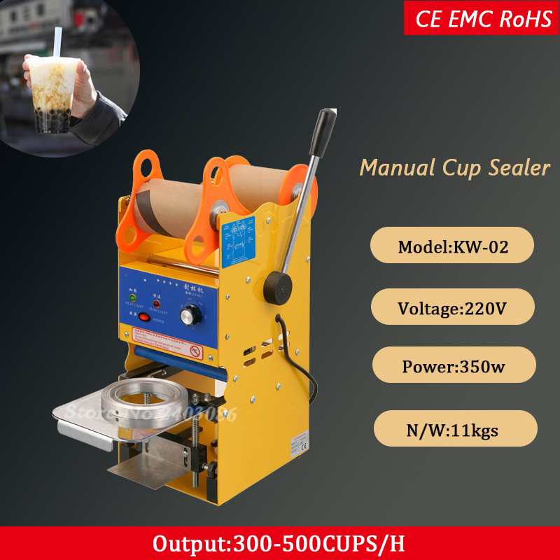 Manual plastic bubble tea cup sealing machine 110V/220V 300 500 cups/hour 350w fruit juice cup sealer|food sealing machine|hand sealer machine|hand sealer - title=