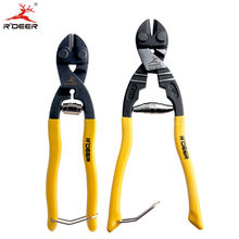 "Mini coupe-boulon rcerf 8 ""/9"" CR-V coupe-fil Effort 50% pince coupante multi-outils(China)"